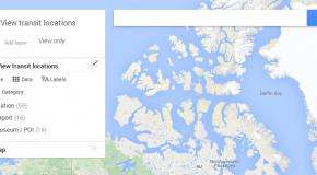 Carte Interactive des stations, des aéroports et musées sur Street View