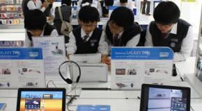 Corée du Sud augmentera la vitesse du réseau Internet, 5G!