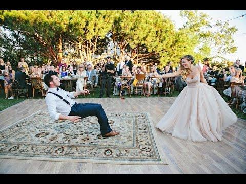 Avez-vous vu cette danse?